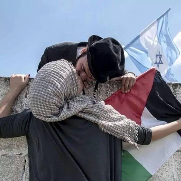 bacio_israele_palestina